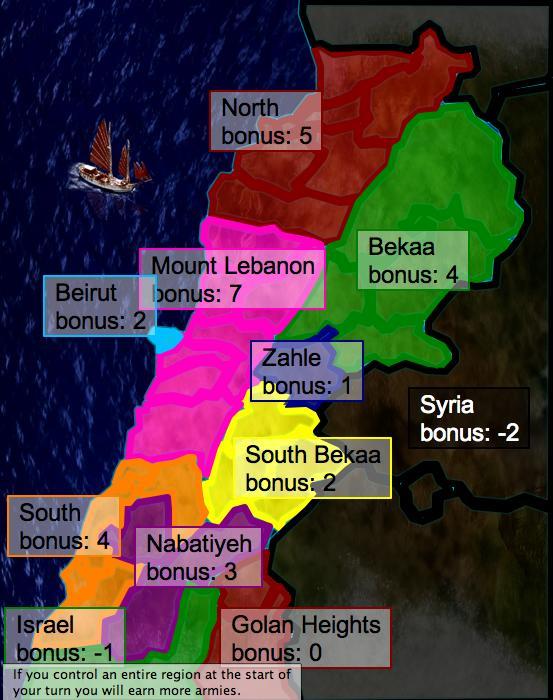 maps of lebanon. Lebanon
