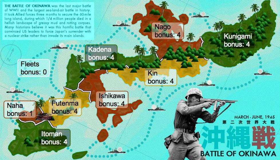 an overview of the battle of okinawa Battle the battle of okinawa was pretty brutal in itself soldiers were dying back and forth it was the most ghastly corner of hell the battle took place at one of japan's islands, okinawa on the ground, it lasted 81 days beginning on april 1, 1945 the 77th infantry division was the first division of.